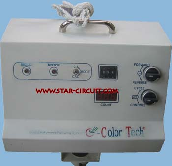 Liquid Automatic Pumping System Color Tech